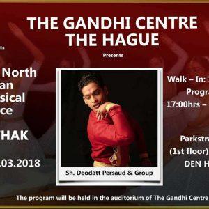 https://indoeuropean.eu/content/uploads/2018/03/The-Gandhi-Centre-The-Hague-300x300.jpg