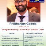 https://indoeuropean.eu/content/uploads/2021/01/Prabhanjan-Gadela-1-150x150.jpeg