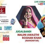 Pandit Chatur Lal Festival announces it's 22ndEdition of Amar Jyoti