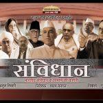 Samvidhaan series